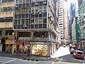 HK Bus 101 view 灣仔 Wan Chai August 2018 SSG 01.jpg
