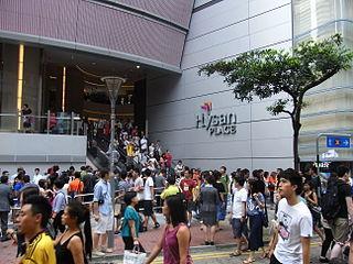 香港有多個大型商場於2012年開幕,包括將軍澳的「PopCorn」、油塘的「大本型」及銅鑼灣的「希慎廣場」。 (圖片:Elite S Moramels@Wikimedia)