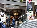 HK Central 蘭桂坊 Lan Kwai Fong 加州大廈 Carlifornia Tower Dec-2015 DSC 德己立街 CIAO Chow restaurant stairs.JPG