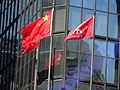 HK Central Pedder Street Des Voeux Road Worldwide House red flagpoles PRChina Dec-2015 DSC.JPG