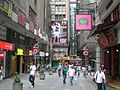 HK Central Theatre Lane Shanghai Tang Car-free zone.JPG