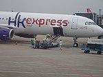 HK Express Plane at Ningbo Airport (NGB).jpg