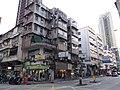 HK Kln City 九龍城 Kowloon City 福佬村道 Fuk Lo Tsun Road January 2021 SSG 09.jpg