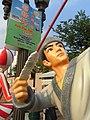 HK Kln Park Lee Chi Ching Guo Jing Condor Heroes Legend Oct-2012.JPG