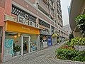 HK Mid-Levels Bonham Road Kingsfield Tower food company Pizza kitchens workshops Apr-2013.JPG