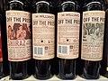 HK SYP 西營盤 Sai Ying Pun 德輔道西 Des Voeux Road West U Select by Jason Supermarket wines August 2020 SS2 08.jpg