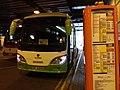 HK TKL 調景嶺 Tiu Keng Leng 都會駅 Metro Town bus 796C 796X stop sign 調景嶺站 interchange terminus December 2019 SSG 01.jpg