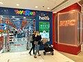 HK TST 尖沙咀 Tsim Sha Tsui 海港城 Harbour City 海運大廈 Ocean Terminal mall shop January 2020 SS2 20.jpg