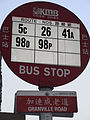 HK TST 漆咸道 Chatham Road 加連威老道 Granville Road bus stop sign.jpg