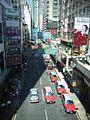 HK TST Kimberley Road 1.jpg