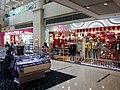 HK TSW 天水圍 Tin Shui Wai 天恩路 Tin Yan Road 嘉湖銀座 Kingswood Ginza mall interior booth n shops Dec 2016 Lnv2 (2).jpg