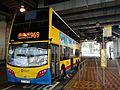 HK TSW 天水圍 Tin Shui Wai 巴士總站 交通交匯處 CityBus 969 Dec 2016 Lnv2.jpg