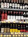 HK WC 灣仔 Wan Chai 軒尼詩道 308 Hennessy Road 集成中心 C C Wu Building basement ParknShop Supermarket goods bottled wines September 2020 SS2 03.jpg