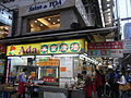 HK Wan Chai 駱克道 137 Lockhart Road 香江大樓 Hong Kong Building Ada food shop evening March-2011.JPG