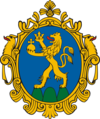 Coat of arms of Pest County