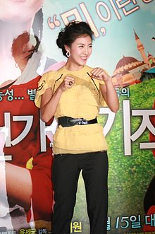Ha Ji-won at the premiere of Miracle on 1st Street 116.jpg