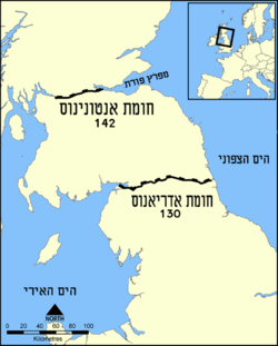 Hadrians Wall map heb.png