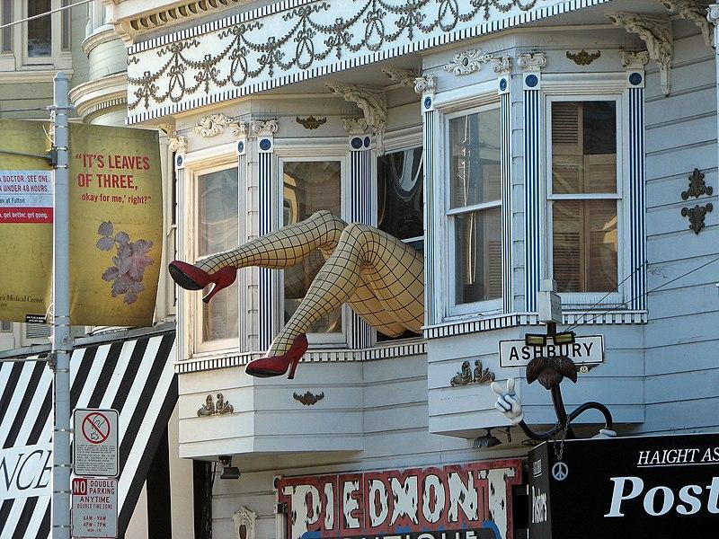 File:Haight Street, SF.jpg