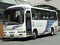 Hakone Tozan Bus-Takidori.jpg