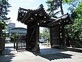 Hamaguri-Gomon 001.jpg