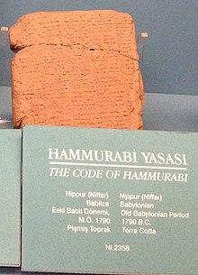 Hammurabi code prologue analysis