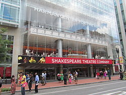 Harman Center for the Arts, Washington DC.jpg