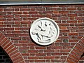 Harvard-Yenching Institute decoration - DSC05392.JPG