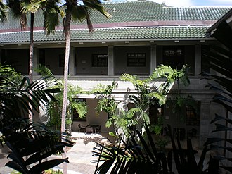 Hawaii State Library - Image: Hawaii State Library annexroof