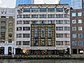 Hay's Wharf - St Olaf House from the Thames.jpg