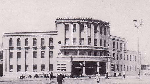 Heijo City Hall