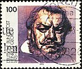 Heinrich George Briefmarke.jpg