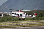 Helicóptero PR-OMN AgustaWestland AW139.jpg