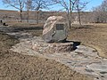 Henry Cool Park monument 1.JPG
