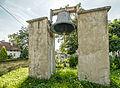 Henrykowo, kościół dzwonnica 01.jpg