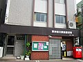 Higashi-Kanagawa Ekimae Post office.jpg