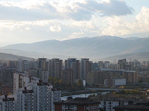 Highrises in Skopje.JPG