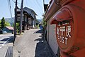 Hikawa, Okutama, Nishitama District, Tokyo 198-0212, Japan - panoramio (5).jpg
