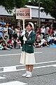 Himeji Oshiro Matsuri August09 174.jpg