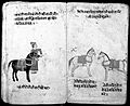 Hindi Manuscript 191, fols 69 verso 70 recto Wellcome L0024262.jpg