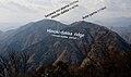 Hinokidakka ridge from Mt.Nabewari 01-3.jpg