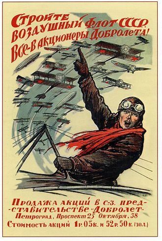 Aeroflot - An early Soviet poster calling on citizens to buy stock in Dobrolyot.