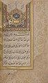 Hizb (Litany) of An-Nawawi MET sf1975-192-1-2v.jpg