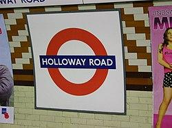 Holloway Road (18515336).jpg