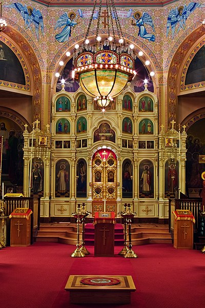 A view of the nave in the Russian Orthodox Cathedral of the Holy Trinity in Chicago (designed by Louis Sullivan) Holy Trinity Russian Orthodox Church 071215.jpg