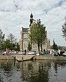 Homomonument, Amsterdam (5).jpg