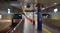Honancho Station platforms east end 20131116.JPG