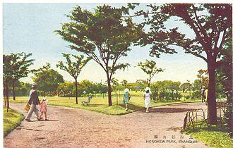 Lu Xun Park - Early 20th-century postcard depicting Hongkou Park