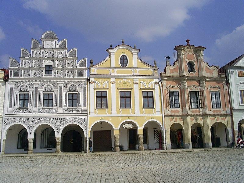 Файл:Houses in Telč.jpg