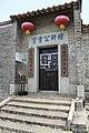 Huadu, Guangzhou, Guangdong, China - panoramio (34).jpg