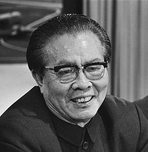 Huang Hua - Image: Huang Hua (1978)